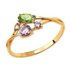 Auksinis žiedas su Swarovski akutėmis