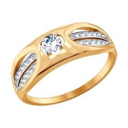 Auksinis žiedas Fianitas