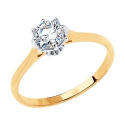 Auksinis žiedas su Swaroski