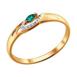Auksinis žiedas su Deimantais ir Smaragdu