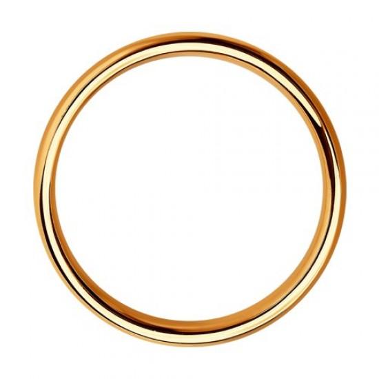 Sidabrinis  vestuvinis žiedas